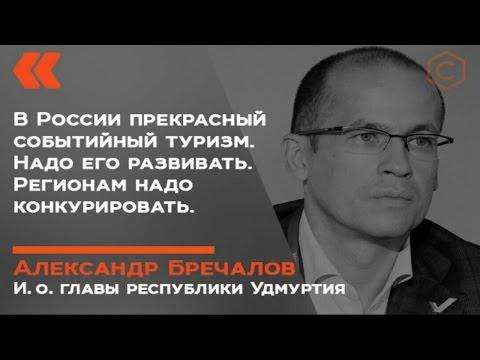 ростовские знакомство