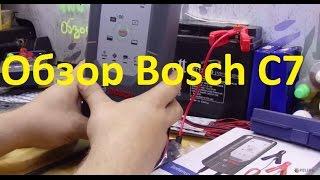 Обзор Bosch C7 12|24 универсальное зарядное устройство