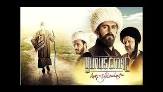 Yunus Emre Episode 1 | English Subtitles