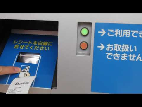 Paying For Gasoline At The Pump In Japan