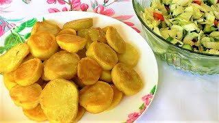 Деревенский рецепт жареной картошки Так готовили картошку мои Бабушка и моя Мама