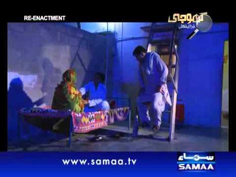 Khoji August 31, 2012 SAMAA TV 2/4