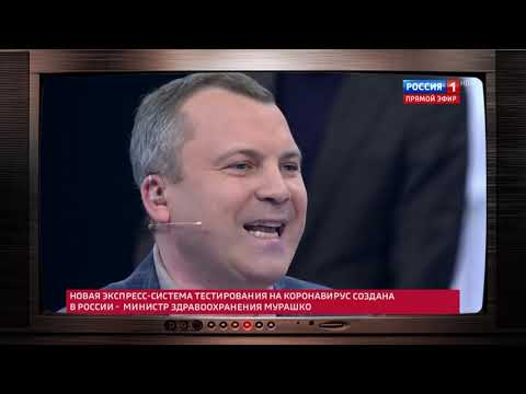 Почему Россия не боится коронавируса — Гражданская оборона