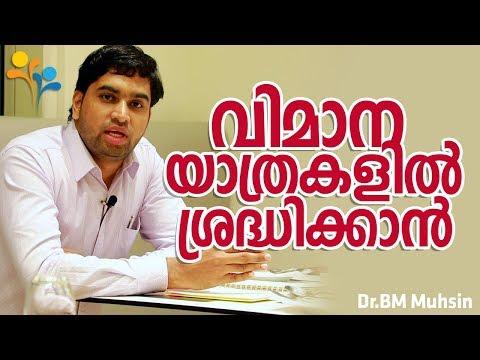 Flight Travel Tips-Happy Life TV-Dr.BM Muhsin-Motivation