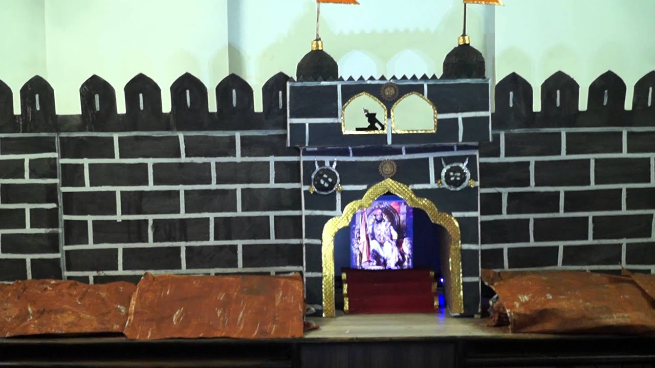 chatrapati shivaji maharaj fort decoration @built.io - youtube