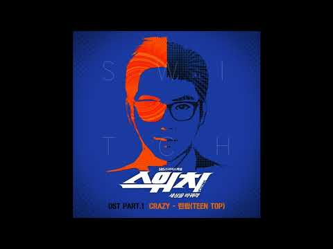 [K - POP]Teen Top (틴탑) - Crazy 스위치 - 세상을 바꿔라 OST Part 1 _ Switch 韩国歌曲