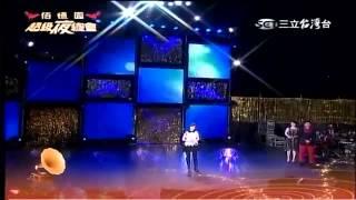 超级夜总会 林慧萍+黃乙玲 演唱+訪談20131109