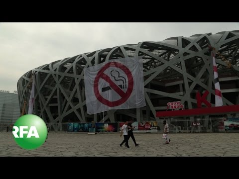 Anti-Smoking Law Takes Effect in Beijing