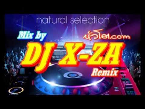 รั้วทะเล - คาราบาว  Remix by Dj X-ZA remix.