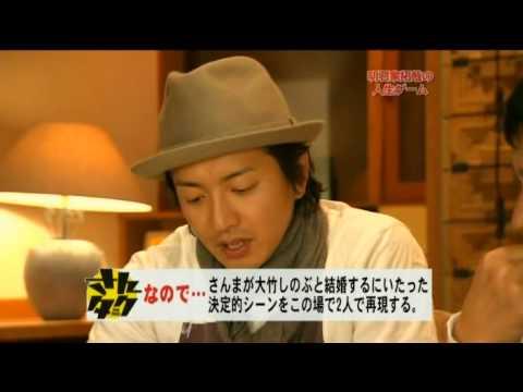 kimura takuya's ketaimosya