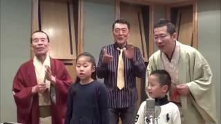 木久ちゃんロケッツ - 空とぶプリンプリン