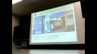 """第195回ku-librarians勉強会:世界の""""図書館をめぐる冒険""""から考える、..."""
