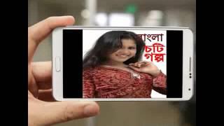 Bangla Choti Golpo ১৮+ (ভাইয়ের শালী কে চুদার গল্প)