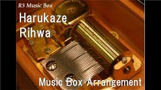 Gambar cover Harukaze/Rihwa [Music Box]