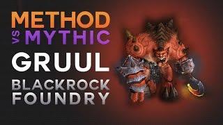 Method vs Gruul Mythic