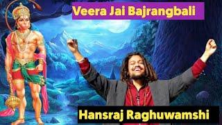 Hansraj Raghuvamsi Hanuman Bajan   Veera Jai Bajrangbali   Her Shanivar ko Sununane vaali Bajan