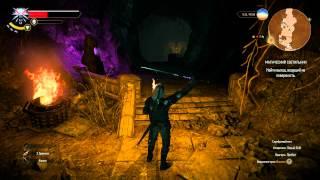 Ведьмак 3 - Глава 20 - Магический светильник (полное прохождение БЕЗ КОММЕНТАРИЕВ)