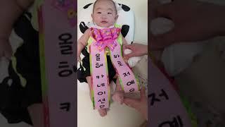 (sub) 짧은아기영상…