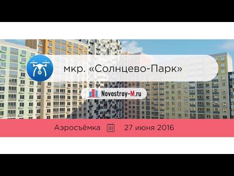 Продажа квартир в новостройках Солнцева, новостройки