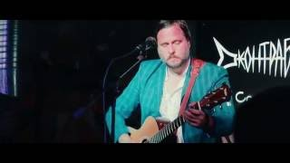 ОЛЕГ ЧУБЫКИН - ВСЕ МЕЖДУ НАМИ (live at Contabanda club, Владивосток)