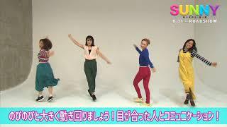 原作:「Sunny」CJ E&M CORPORATION 監督・脚本:大根 仁 音楽:小室哲...