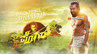 Druvasarja Pogaru Kannada Movie Update | Action Prince Druvasarja Pogaru Movie Latest Update