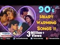 Download Bollywood 90's Heart Warming Songs : Best Hindi Songs ~  Jukebox MP3 song and Music Video