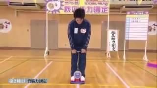 Hey!Say!JUMP 岡本圭人くん JUMParty 秋の体力測定編より 背筋力測定/握...