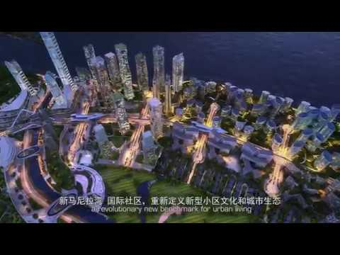 New Manila Bay City of Pearl 新马尼拉 国际社区 English version