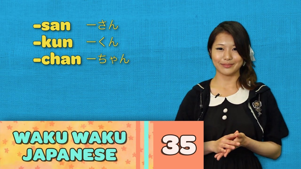 Waku Waku Japanese - Language Lesson 35: Suffixes