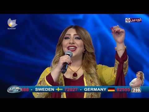 Kurd Idol - Xezel Mistefa - Urmîye Urmîye /غەزەل مستەفا - ئورمیە ئورمیە