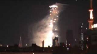 Burj Al Arab inauguration Video live