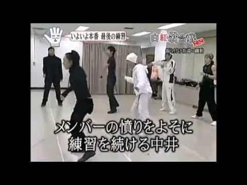 『中居くん ダンスを覚える速さがヤバい♡』中井正広のブラックバラエティ