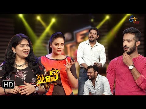 Patas | 20th  October 2017 | Singer Usha | Full Episode 588 | ETV Plus