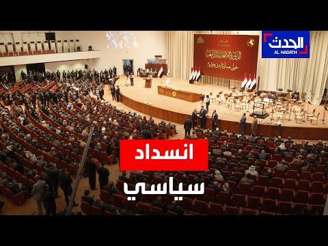 صورة فيديو : لهذه الأسباب اقترحت المفوضية العراقية تأجيل الانتخابات المقبلة