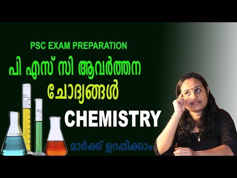 CHEMISTRY REPEATED QUESTIONS PSC