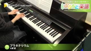 使用した楽譜はコチラ http://www.print-gakufu.com/score/detail/74452...