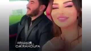 هيفاء حسوني وبكر خالد 😍 اغنيه ربي رزقني ❤️ محمود الغياث حالات واتس آب