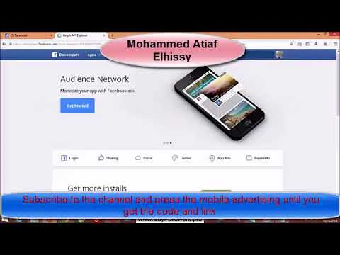 Read Any user messages on facebook without id and password 2018 