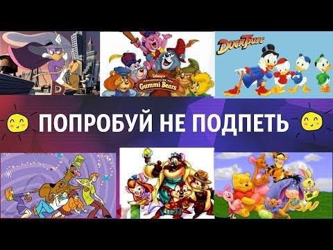 Детские песни не из мультфильмов