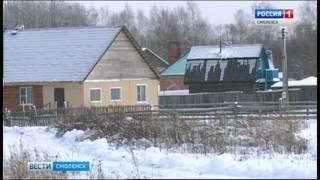 Смоленская область получит 30 млн. рублей на развитие сельского хозяйства(, 2017-01-24T12:18:03.000Z)