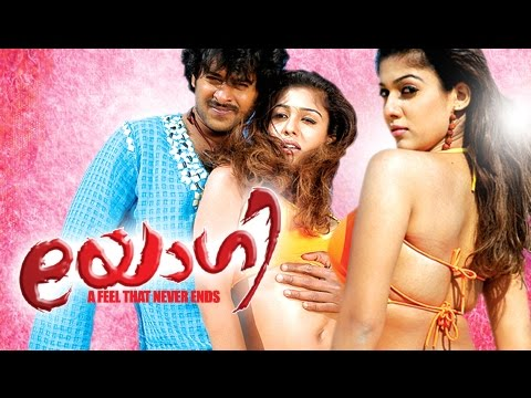 Malayalam Full Movie 2015 | Yogi | Prabhas Nayanthara Movies In Malayalam Dubbed Full