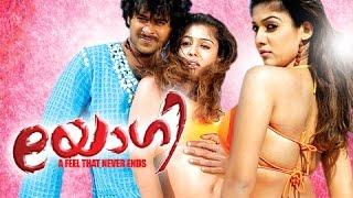 Repeat youtube video Malayalam Full Movie 2015 | Yogi | Prabhas Nayanthara Movies In Malayalam Dubbed Full