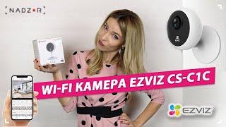 Ezviz CS-C1C - беспроводная IP камера с записью и микрофоном - Обзор, подключение и настройка камеры