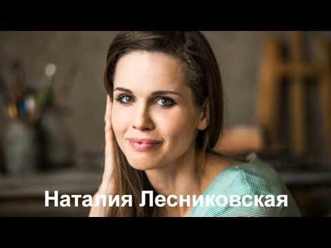 Смотреть сериал Ханна Монтана онлайн бесплатно все серии