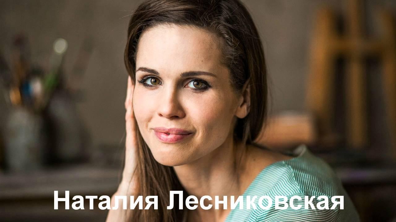 сериал ведьма 2016 россия украина смотреть онлайн