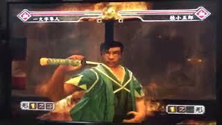 PS2 剣豪3 新撰組隊士の一文字vs桂小五郎。 風雲!新撰組 では倒せな...
