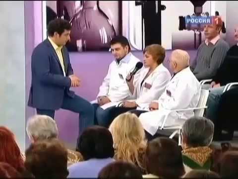 Забайкальский краевой онкологический диспансер , ГУЗ Чита