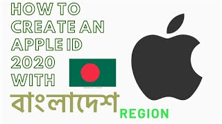 How to create an Apple id with Bangladesh region 2020