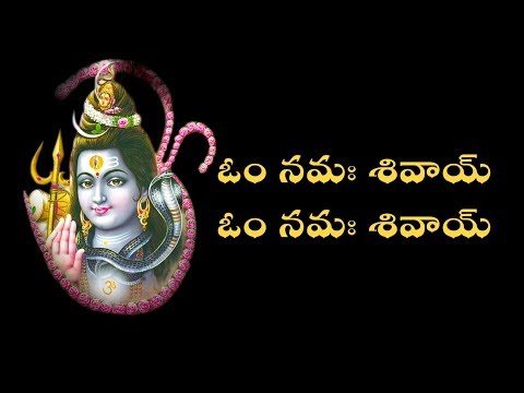 Om Namashivay Om Namashivat (Best Ever Devotional Song)